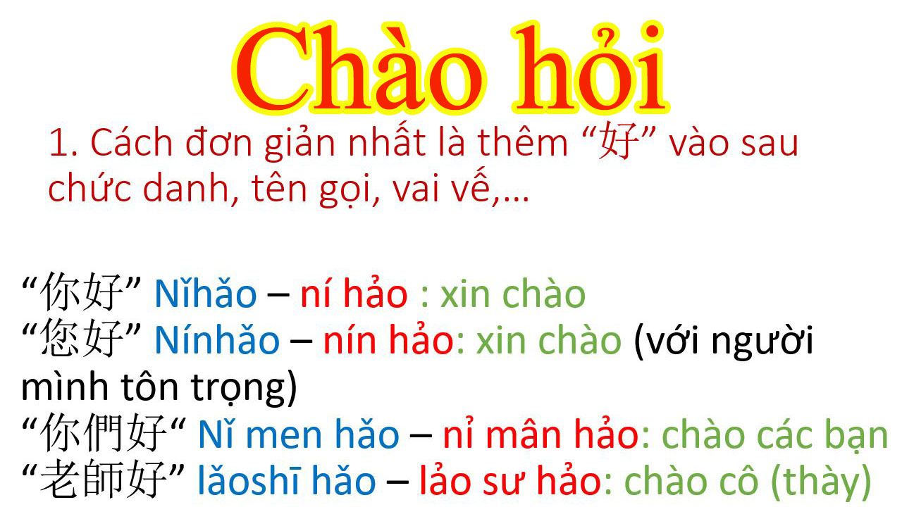 chaohoi-thumneil